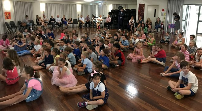 Stage 1 Disco Fundraiser